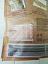 Мюсли клубничные Crownfield Crunchy musli truskawkowe 350гр. (Польша), фото 2