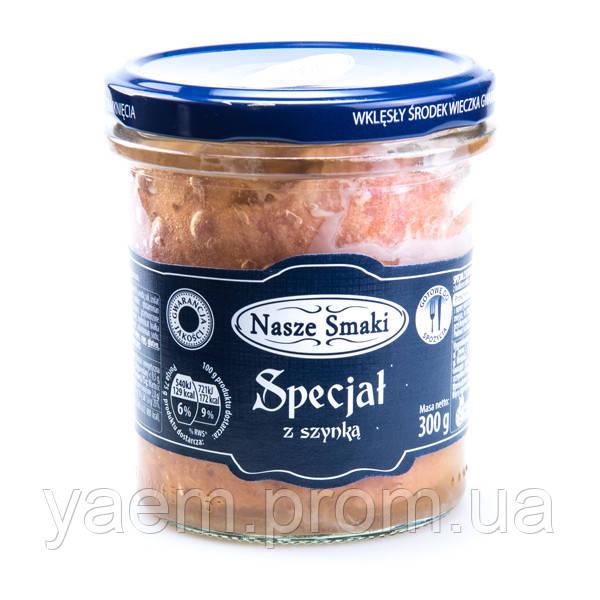 Тушенка свиная Nasze Smaki Special z szynka, 300гр (Польша)