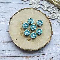 Цветы Маргаритки 15мм Бирюзовые