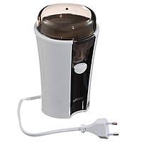 Кофемолка электрическая измельчитель A-PLUS, фото 1