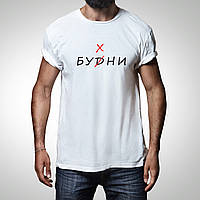 "Качественная мужская футболка ""Бухни"""