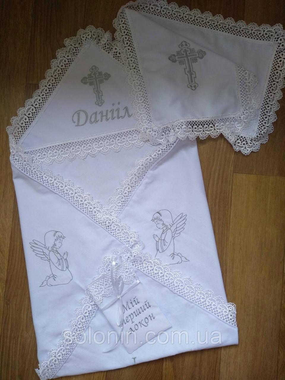 Набор для крещения. Белый лен.