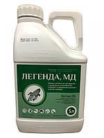 Легенда, 5л (аналог Элюмиса) - ЕФФЕКТИВНИЙ гербицид НА КУКУРУЗУ (мезотрион 75 г/л; никосульфурон 30г/), Нертус