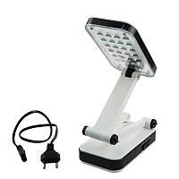 Настольная лампа Supretto Tech 24 LED с аккумулятором (C2601)