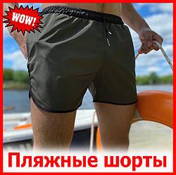 Пляжные шорты от Intruder, мужские шорты, шорты для плаванья  Цвет: олива с черным