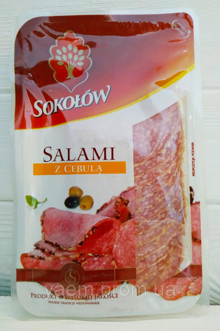 Колбаса салями с луком нарезка Sokolow Salami z cebula 100гр (Польша)