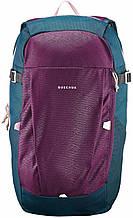 Рюкзак Quechua Arpenaz Фіолетовий (2663477)