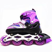 Ролики дитячі Best Roller з захистом розмір 34-38, метал, колеса ПУ (741572-M), фото 4