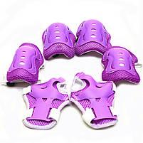 Ролики дитячі Best Roller з захистом розмір 34-38, метал, колеса ПУ (741572-M), фото 6