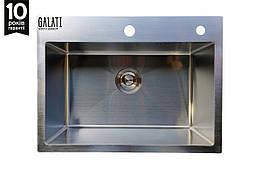 Кухонна мийка Galati Arta U-530 580*430*230 мм сталь 1.2 мм