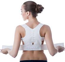 Магнитный корректор осанки Power Magnetic Posture Sport Белый (258574)