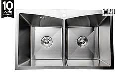 Кухонная мойка Galati Arta U-730D 780*480*230 сталь 1.2 мм