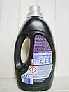 Гель для стирки черного Formil Black 1.5л (41 стирка), фото 2