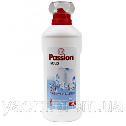 Гель для стирки белых тканей Passion Gold White 3in1 2л (Германия)