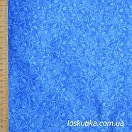 56002 Мотив растительный (голубой). Ткань с цветочным принтом. Рукоделие, пэчворк, хендмэйд., фото 3