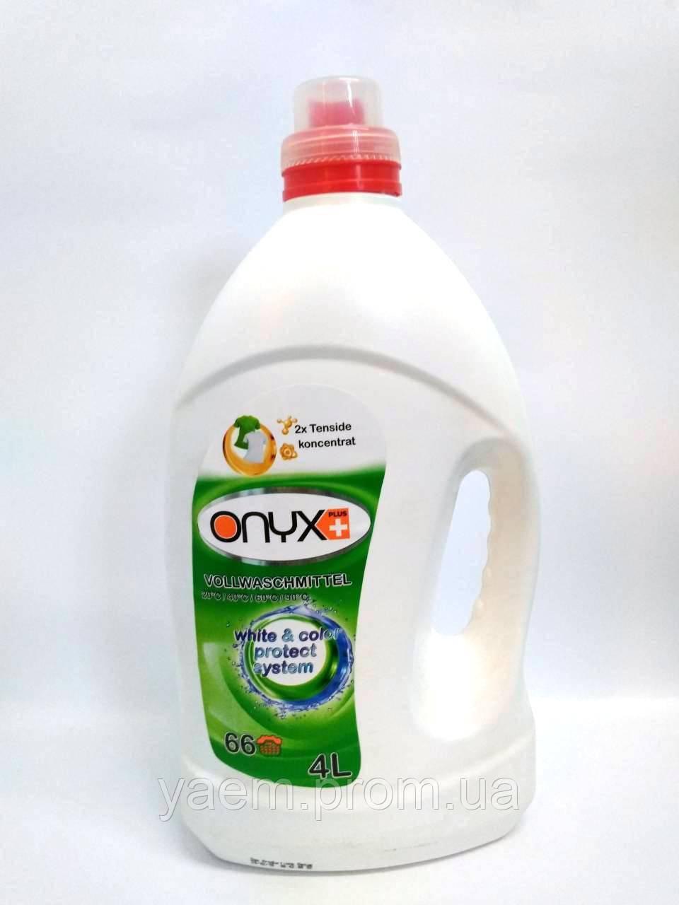 Гель для стирки цветного и белого белья Onyx 4л