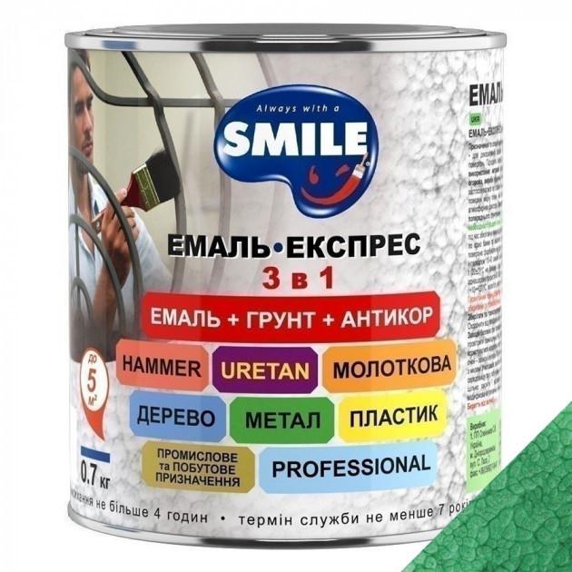 Фарба Smile емаль-експрес 3в1 антикор, молотковий ефект смарагдова 0,7кг