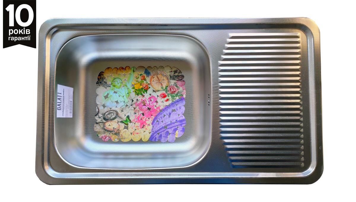 Кухонная мойка Galati Amina 750*440*180 Textura сталь 0.8 мм