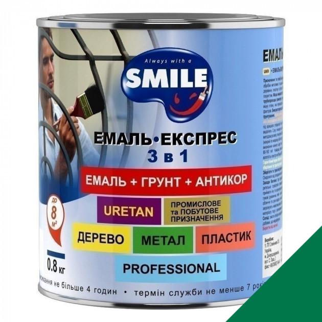 Фарба Smile емаль-експрес 3в1 гладке покриття зелена 0,8к