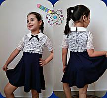 Платье с коротким рукавом гипюр, низ клеш 116-140 см, только черный