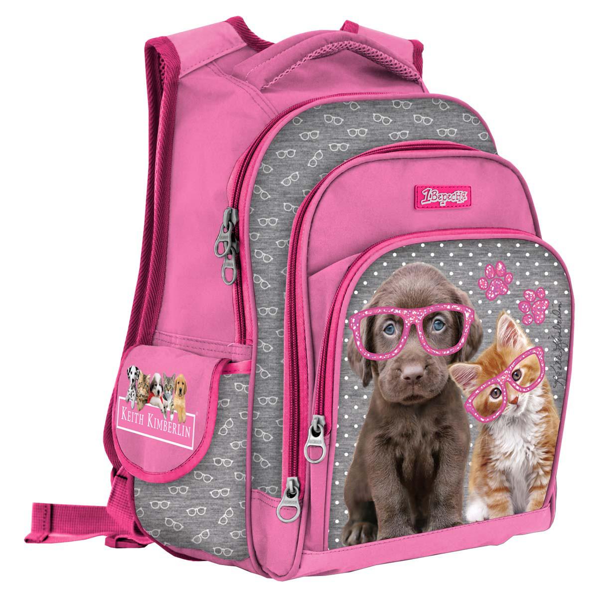 Школьный ортопедический рюкзак для девочки 1Вересня S-43 Keit Kimberlin 39х29х16см Розовый (558225)+Подарок 3 месяца пользования приложением