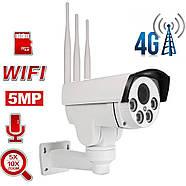 3G камера ARO-35EV (4G, WiFi, PTZ), фото 9
