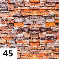 Панель стеновая самоклеющаяся 3D 6 мм Песчаник Екатеринославский  Кирпич