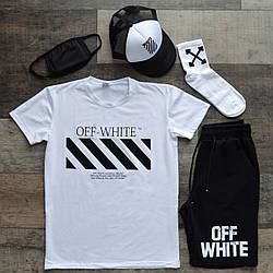 Мужской комплект футболка шорты Off White