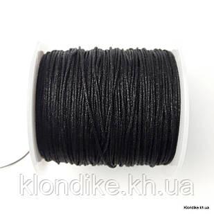 Шнур сутажный, ширина: 1 мм, Цвет: Черный (5 метров)