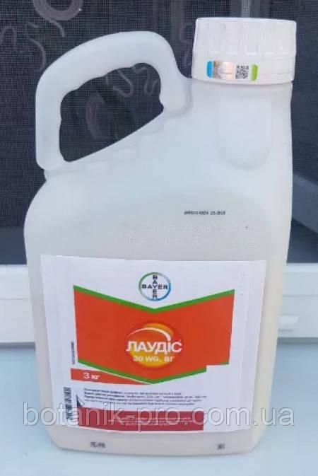Гербицид Лаудис (Bayer),3кг