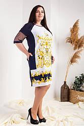 Жіноче плаття з орнаментом жовте, сіре, електрик розмір 50-58