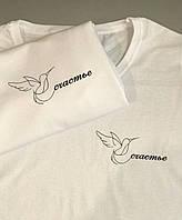 Крутые парные футболки . Любовные парные футболки . Парные футболки для двоих