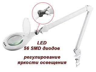 Лампа-лупа мод. 8066 D5-U-3D LED (3 диопт.), крепление к столу/ тележке для косметологов увеличительная лампа