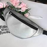 Модная женская серебристая поясная, наплечная сумка бананка на пояс, через плечо экокожа серебро, фото 3