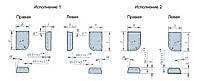 Пластина твердосплавная напайная 10471 Т15К6- ПЛАСТИНЫ КАЧЕСТВЕННЫЕ, МАРКИРОВАНЫ, НОВЫЕ
