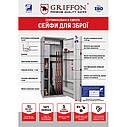 Сейф оружейный Griffon GE.600.K.L, фото 3