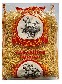 """Макаронні вироби соломка """"Чугуївські"""" 900г"""