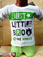 Летний детский костюм для мальчика 1-2 года с шортами