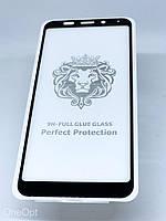 Защитное стекло для Iphone XS Max/11 pro Max Black