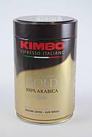 Кофе молотый в банке KIMBO AROMA GOLD 100% ARABICA 250 грам Италия
