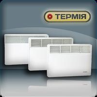 Электроконвекторы «Термія»