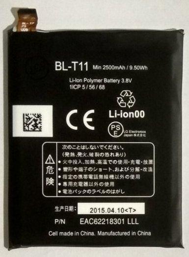 """Акумулятор """"Original"""" для LG G Flex F340 (BL-T11)"""