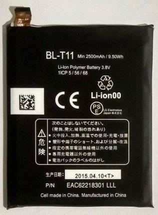 "Акумулятор ""Original"" для LG G Flex F340 (BL-T11), фото 2"