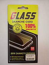 Защитное стекло Xiaomi Mi8 Full Glue black