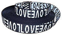 """Резинка с логотипом полиамидная 30 мм """"LOVE"""""""