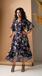 Нежное летнее платье с рюшами размеры 42,44,46,48