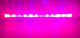Лінійний Світлодіодний фитосветильник Full Spectrum PS 45 Вт 60см, фото 4