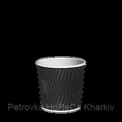 Одноразовый стакан гофрированный Черный 110мл. 30шт/рук; 48рук/ящ; 1440шт/ящ