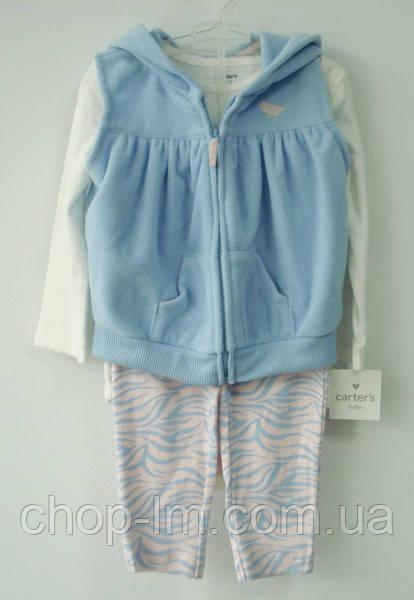 Комплект (костюм) 3в1 від Carters (фліс) для дівчаток