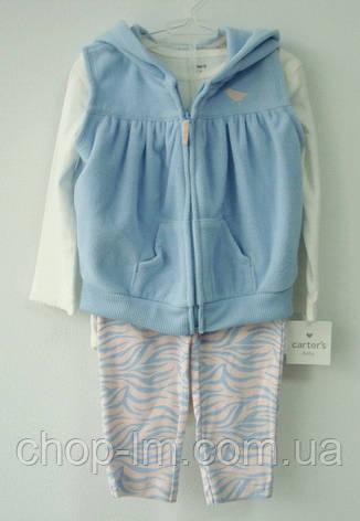 Комплект (костюм) 3в1 від Carters (фліс) для дівчаток, фото 2